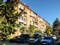 Сочи, улица Садовая (Адлер), дом 18. многоквартирный дом