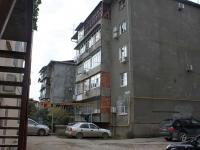 Сочи, улица Фрунзе, дом 16А. многоквартирный дом