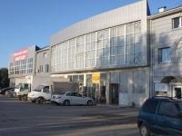 Sochi, Aviatsionnaya st, house 1А. store