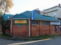 Сочи, Ереванский (Адлер) переулок, дом 8А. многофункциональное здание