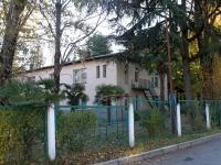 Сочи, Ереванский (Адлер) переулок, дом 10. детский сад №92