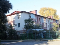 Sochi, Erevansky alley, house 13. Apartment house