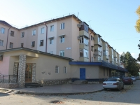 Sochi, Erevansky alley, house 17. Apartment house