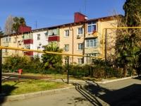 Сочи, Ереванский (Адлер) переулок, дом 8. многоквартирный дом