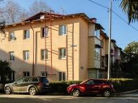 Сочи, Ереванский (Адлер) переулок, дом 9. многоквартирный дом