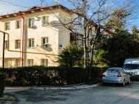 Sochi, Erevansky alley, house 11. Apartment house