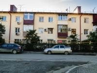 Сочи, Ереванский (Адлер) переулок, дом 11. многоквартирный дом