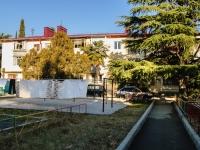 索契市, Erevansky alley, 房屋 11. 公寓楼