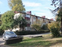 Sochi, Zhemchuzhnaya st, house 7. Apartment house
