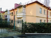 Sochi, Zhemchuzhnaya st, house 5. Apartment house