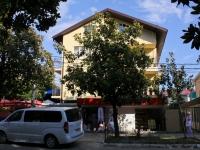 """索契市, 旅馆 """"ВАН"""", Kalinina (adler) st, 房屋 8"""