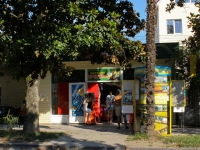 Сочи, улица Калинина (Адлер), дом 10А. жилой дом с магазином