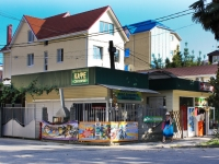"Сочи, улица Калинина (Адлер), дом 10. кафе / бар ""Светлячок"""