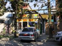 Сочи, улица Калинина (Адлер), дом 26. жилой дом с магазином