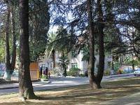Сочи, улица Калинина (Адлер), дом 34. детский сад №93