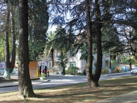 Sochi, st Kalinina (adler), house 34. nursery school