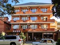 Сочи, улица Калинина (Адлер), дом 30. гостиница (отель) Александра