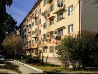 Sochi, st Kalinina (adler), house 38. Apartment house