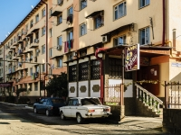 Sochi, Kalinina (adler) st, house 39. Apartment house with a store on the ground-floor
