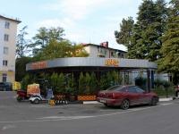 Сочи, улица Куйбышева (Адлер), дом 27А. кафе / бар