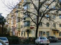 Сочи, улица Куйбышева (Адлер), дом 33. многоквартирный дом