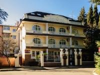 Сочи, улица Куйбышева (Адлер), дом 35А. офисное здание