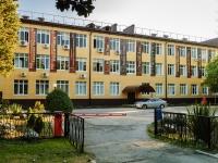 索契市, 大学 РОССИЙСКИЙ УНИВЕРСИТЕТ ДРУЖБЫ НАРОДОВ (РУДН), Kuybyshev st, 房屋 32
