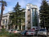 Сочи, улица Молокова (Адлер), дом 1. многоквартирный дом