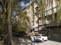 Sochi, Molokov st, house 1. Apartment house