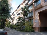 Сочи, улица Молокова (Адлер), дом 3. многоквартирный дом