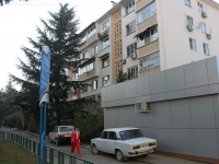 Sochi, Molokov st, house 18. Apartment house