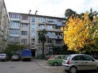 Сочи, улица Молокова (Адлер), дом 32. многоквартирный дом