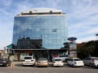 Sochi, office building Адлер-сити, бизнес-центр, Molokov st, house 44