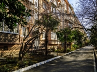 Sochi, Molokov st, house 5. Apartment house