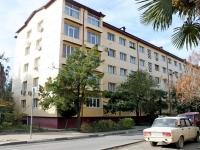 Сочи, улица Революции (Адлер), дом 1. многоквартирный дом
