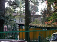 Сочи, улица Революции (Адлер), дом 4. детский сад №55