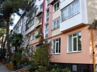 Сочи, улица Революции (Адлер), дом 7. многоквартирный дом