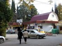 Сочи, улица Революции (Адлер), дом 8. кафе / бар Гамбринус
