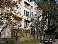 Sochi, Revolyutsii st, house 14. Apartment house