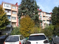 Sochi, Revolyutsii st, house 16А. Apartment house
