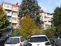 Сочи, улица Революции (Адлер), дом 16А. многоквартирный дом