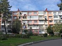 Сочи, улица Революции (Адлер), дом 24. многоквартирный дом