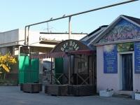 Сочи, улица Ромашек (Адлер), дом 6Б. кафе / бар