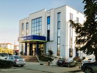 """Сочи, улица Ромашек (Адлер), дом 42. банк ОАО """"Уралсиб"""""""