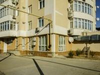 Сочи, улица Ромашек (Адлер), дом 42Б. многоквартирный дом