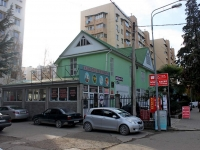 Sochi, Sverdlov st, house 44/1. multi-purpose building