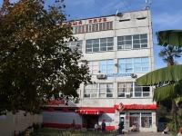 Сочи, улица Свердлова (Адлер), дом 55. многофункциональное здание