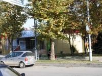 Сочи, улица Свердлова (Адлер), дом 57. бытовой сервис (услуги)
