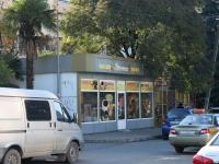 Сочи, улица Свердлова (Адлер), дом 70А/1. магазин Лакомка