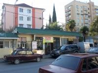 Сочи, улица Свердлова (Адлер), дом 70А. магазин